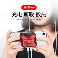 苹果7耳机转接头iphone7plus转接线8充电XS二合一iphonexsmax手机散热器降温支架