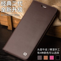 iphone7 plus手机壳真皮 苹果7手机套翻盖i7 商务保护皮套 4.7寸iPhone7经典二代深棕
