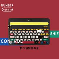 罗技k480键盘贴纸Logitech防尘罩k380无线蓝牙键盘贴保护贴膜3M配件少女卡通动漫可爱个性 车牌号码-键盘贴