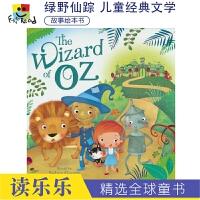 The Wizard of OZ 绿野仙踪英语简化版故事 幼儿英文绘本 经典儿童文学 英文原版进口图书