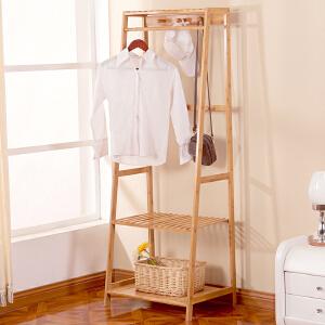 衣帽架 家用楠竹衣服架子落地衣架挂衣架简约现代卧室客厅置物架满额减限时抢礼品卡创意家具