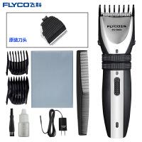 飞科(FLYCO)电动理发器 FC5808儿童成人电推剪充插两用(原装刀头套餐)