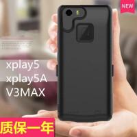 充电宝移动电源无线充电器大容量背夹电池 Vivoxplay5A/xplay5/V3max