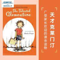 现货 英文原版 天才克莱门汀 章节读物 The Talented Clementine