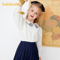 【2件6折价:71.9】巴拉巴拉童装儿童衬衫2021新款春装女童衬衫长袖中大童精致气质甜