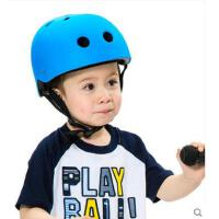 透气舒适防撞半盔安全帽轮滑骑行运动护具儿童滑板车防护头盔