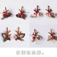 仿真鹿角花朵樱桃浆果头饰森系拍照写真发饰儿童圣诞发夹边夹