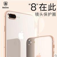 【支持礼品卡】倍思 iphone7plus镜头保护圈苹果8后摄像头贴7金属边框七p配件i7