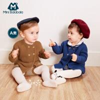 迷你巴拉巴拉婴儿长袖套装秋新款童装男女宝宝棉质开衫两件套