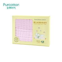 全棉时代 粉色包边款水洗纱布浴巾95x95 1条/盒