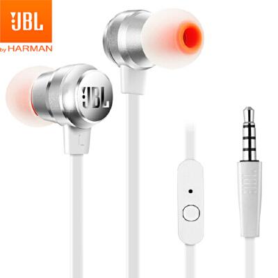 JBL T280A 立体声入耳式耳机/手机耳机/游戏耳机 带麦可通话 流光银 震撼低音 金属设计 一键线控