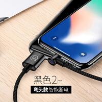 苹果数据线iPhone6手机7plus快充6s充电线器6P加长2米8智能7P自动断电短iPhonex 睿智黑-[2.0