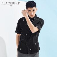 太平鸟男装 时尚黑色短袖衬衫夏植物花卉刺绣短袖B2CC62357