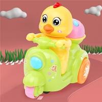 电动玩具宝宝玩具婴儿童益智万向带音乐发光