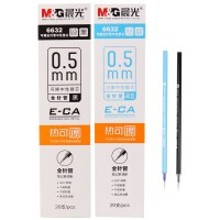 晨光E-CA磨磨擦水笔替芯 6632热可擦中性笔笔芯 0.5mm全针管 20支