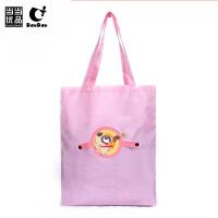 当当优品 刀刀狗系列 可折叠便携购物袋 时尚环保春卷包-粉色