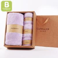 【两件包邮】卡伴新生儿礼盒婴儿浴巾毛巾洗浴礼盒装婴儿用品礼品4件套
