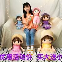 毛绒玩具可爱菲儿布娃娃花仙子公仔女孩公主睡觉抱枕玩偶生日礼物