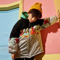 【2件3折:197.7元】小虎宝儿旗舰店男童棉衣2021年秋冬新款潮儿童外套洋气