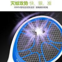 可充电式三层网面大号电蚊拍苍蝇拍 电池电子灭蚊器打蚊子电纹电文