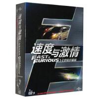速度与激情dvd电影碟片合集电影高清光盘欧美电影光碟1-7dvd