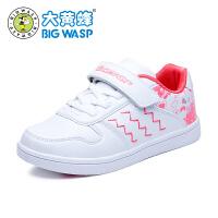 大黄蜂女童鞋 2017秋季新款儿童运动鞋 女童白鞋中童鞋子休闲板鞋