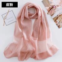 丝绸真丝丝巾秋冬季春秋长款披肩纱巾