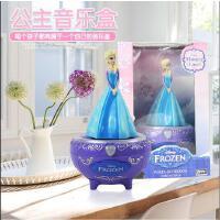 冰雪奇缘音乐盒艾莎公主发光旋转八音盒送女生生日礼物儿童