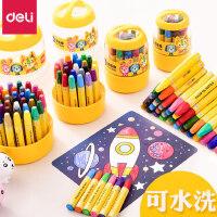 得力油画棒36色幼儿宝宝蜡笔12色儿童蜡笔安全可水洗画笔套装24色油画棒彩色涂色笔