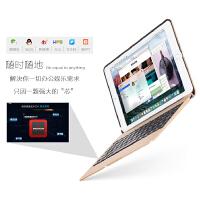 苹果ipad pro12.9寸一代/二代蓝牙键盘保护套苹果平板超薄金属背光无线蓝牙键盘带充电宝功能休 ipad pro