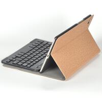 华为M5 8.4英寸蓝牙键盘SHT-W09/SHT-AL09平板多功能支架