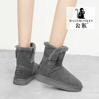 公猴雪地靴女2019冬季新款真皮加绒短筒韩版短靴百搭平底面包棉鞋