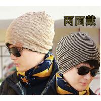 男士时尚包头帽中年青年毛线针织帽 韩版潮流两面戴滑雪帽