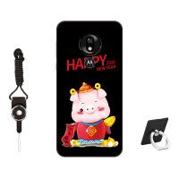 20190721074649313Moto G7 Play手机套 MotoG7Play手机壳 摩托罗拉G7play保护