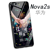 华为手机壳novo2s保护套hwl-aloo创意NV2S男女HWI-AL00防摔