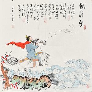 当代著名画家王伯阳67 X 67CM人物画gr01353