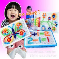 296蘑菇 钉 幼儿园益智拼插板塑料创意玩具儿童小游戏