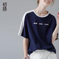 初语初语2017夏装新款 字母撞色圆领短袖宽松T恤女上衣