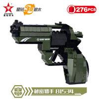 星钻积木 三变积变战士 军事拼装积木枪变形机器人 男孩益智玩具