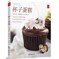 正版杯子蛋糕纸杯蛋糕烘焙书籍做蛋糕的书零基础入门西点制作甜点烘焙教程烤箱食谱妙手