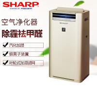 夏普 (SHARP) 空气净化器KC-GG30-N PM2.5数显 高效出风