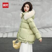 高梵短款羽绒服女2021年新款冬季大毛领宽松时尚白鸭绒品牌面包服