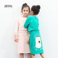 amii童装春装新款女童休闲套装中大童儿童女长袖卫衣裙子两件套