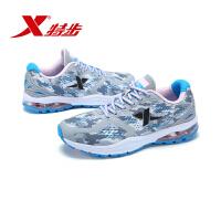特步女鞋 气垫情侣款跑步鞋983218119173