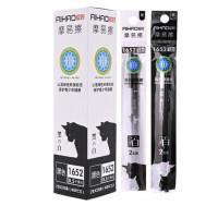 爱好黑白系列1652摩易擦中性笔芯 0.5子弹头热可擦水笔替芯 40支