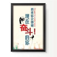 20191115031222358企业文化挂画企业励志装饰画办公室团队现代简约挂画公司文化墙画壁画创意海报 40*60