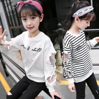 女童卫衣开衫外套 薄款 春秋女孩潮衣女大童装条纹蕾丝洋气套头衫