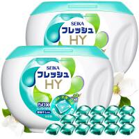 【领券立减50】菁华FRESH HY洗衣凝珠30粒x2盒装 洗衣球洗衣液5倍浓缩