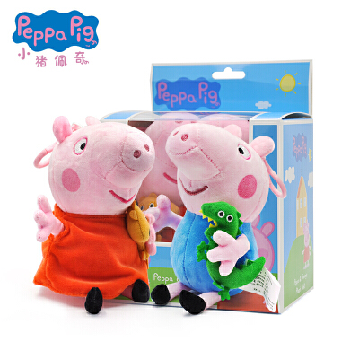 19cm小猪佩奇 Peppa Pig 粉红猪小妹 佩佩猪正版毛绒公仔 乔治佩奇礼盒装19cm佩奇乔治礼盒