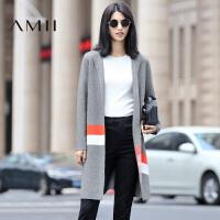【AMII 超级品牌日】AMII2017年春新款撞色针织开衫中长款长袖保暖毛衣外套女